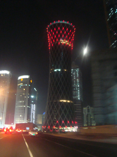 doha_qatar2