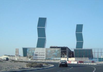 doha_qatar4