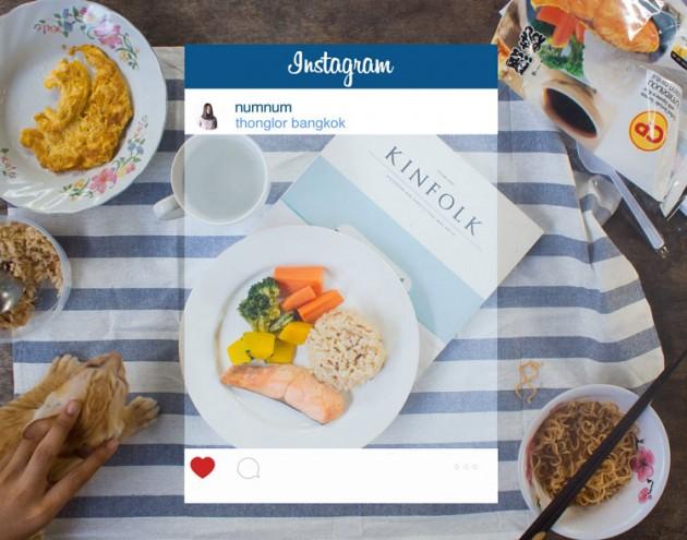 Instagram_chompoo_Baritone-4
