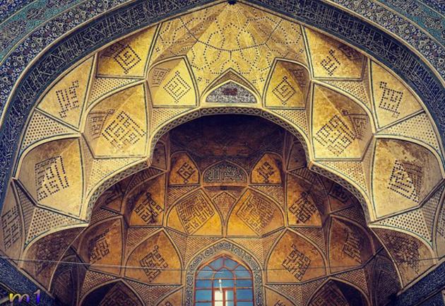art-iranien