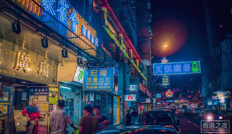 hong-kong-neon-5