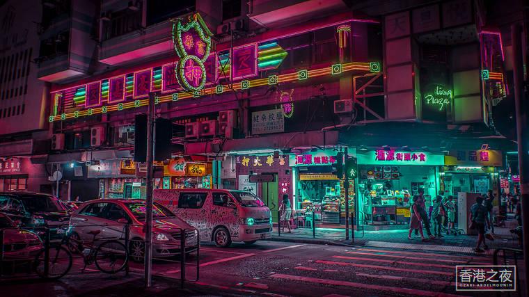 neo-hong-kong-5